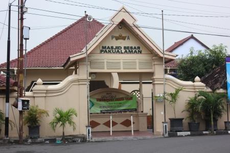 Masjid Pakualaman