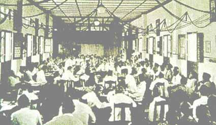 Kongres BO 1908