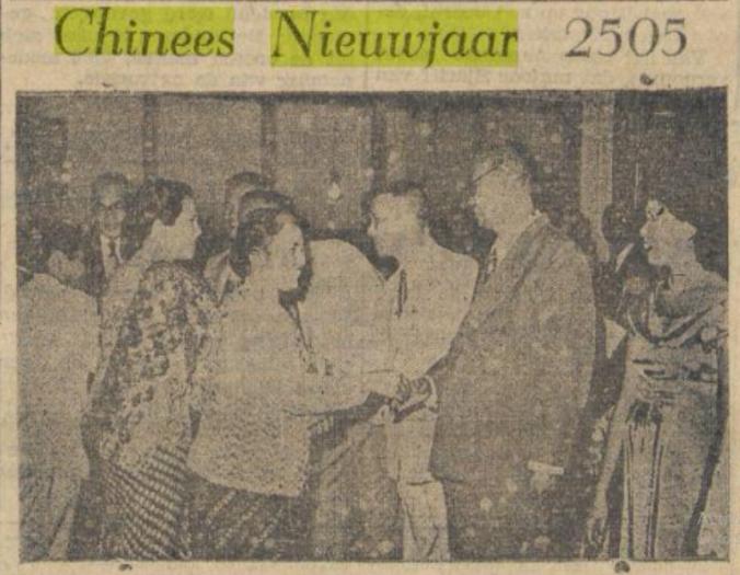 Perayaan Imlek 2505 (1954)