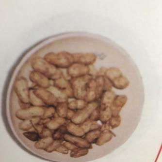 Kulub suuk | Foto dicandak tina buku Makanan dalam khazanah budaya